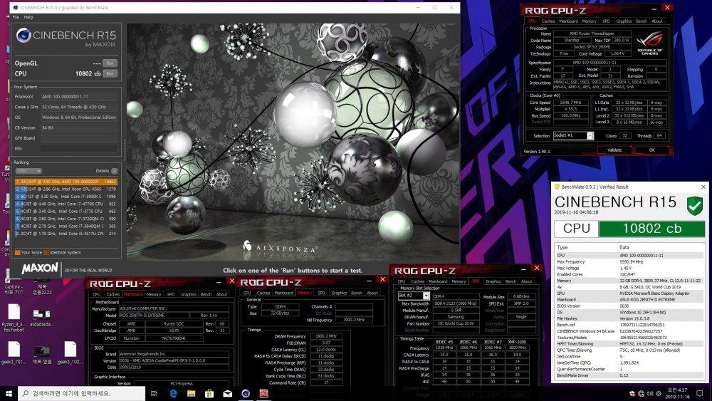 CINEBENCH_R15_CPU_10802.thumb.jpg.dc7f79477510a2ecd5a44c51fde0e042.jpg